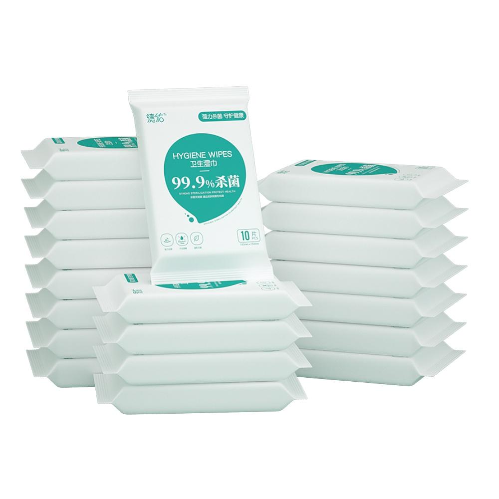 德佑儿童杀菌消毒卫生湿巾抑菌小包便携式学生湿纸巾随身10片20包