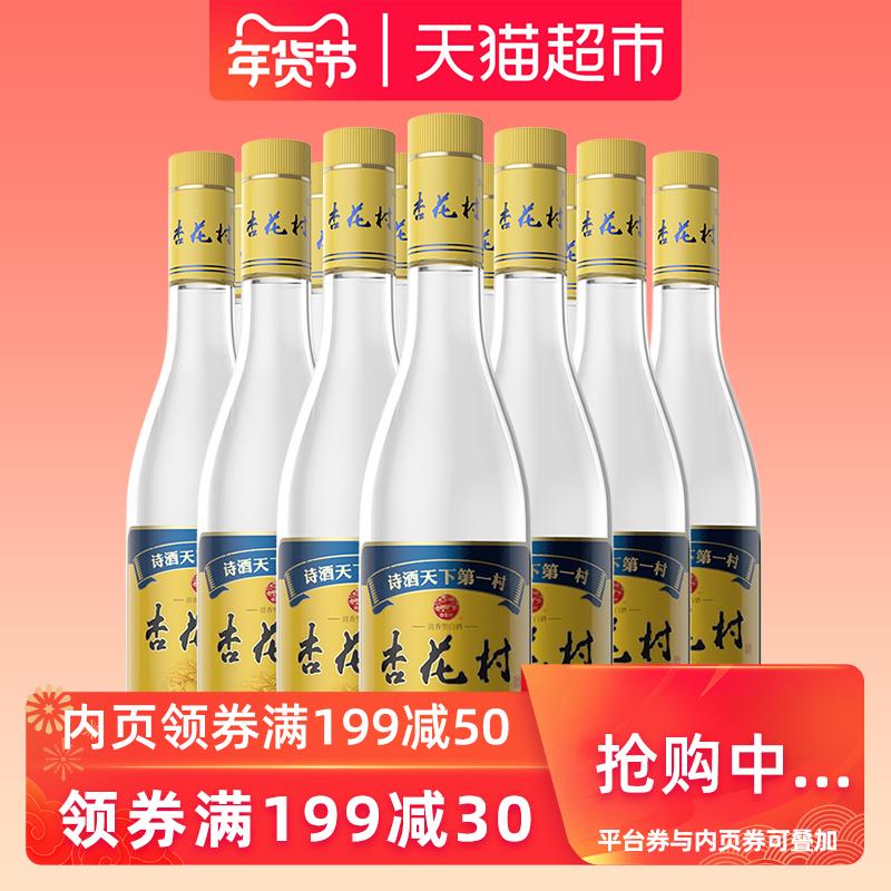 汾酒陈年老酒15
