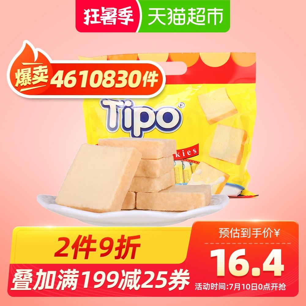 越南进口tipo牛奶面包干原味礼包