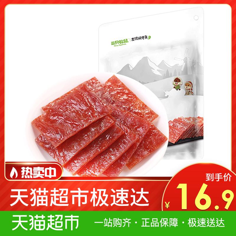 三只松鼠 猪肉脯210g休闲小吃网红肉脯零食特产美食靖江风味