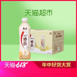 领3元券购买康师傅经典奶茶炼乳味500ml茶饮料
