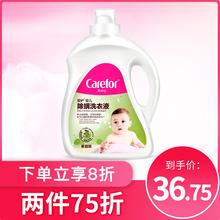 儿童宝宝专用 爱护婴儿洗衣液3L除螨型家庭装