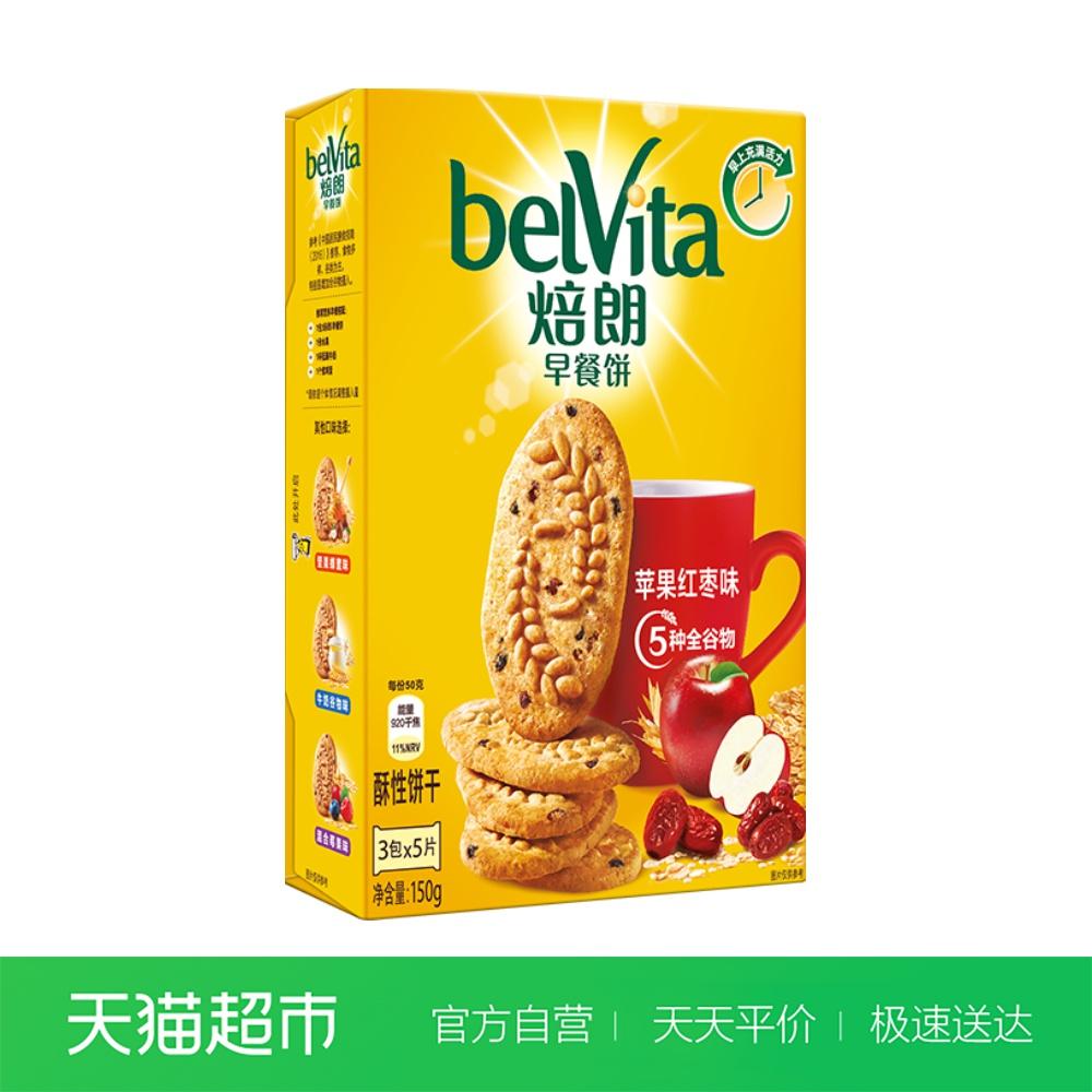 亿滋 焙朗早餐饼苹果红枣味150G粗粮饼干零食下午茶代餐小零食