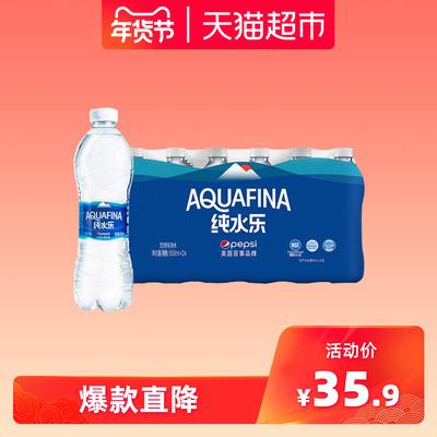 天津纯净水设备有什么不同