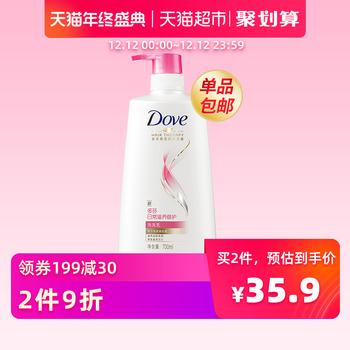 多芬700ml日常滋养修护洗发乳