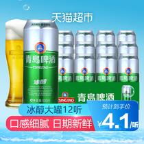 单支瓶装优质麦芽橡木桶精酿啤酒1720ml高端啤酒1844蓝带经典