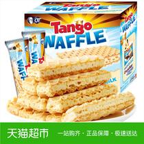 牛扎饼干手工牛扎糖夹心苏打牛扎饼美食早餐休闲零食品盒4超值