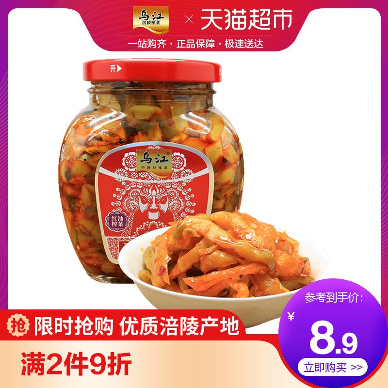 乌江涪陵红油榨菜300g酱菜泡菜咸菜下饭菜小菜早餐配粥小菜