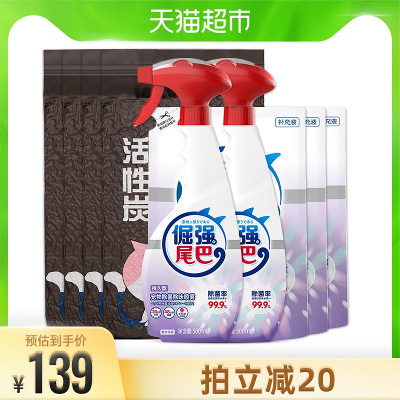 倔强的尾巴活性炭猫砂除菌喷雾大礼包除臭剂结团豆腐砂2.3kg*4