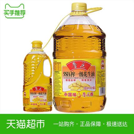 鲁花5S一级花生油5.436L 赠送900ml调味 食用油