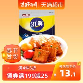 盐津铺子鱼豆腐混合味482g/袋麻辣鱼板烧豆干豆腐干休闲零食小吃图片