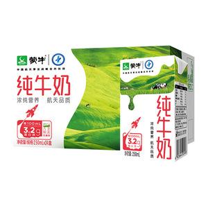 蒙牛纯牛奶250ml*24包/牛奶整箱全脂早餐奶