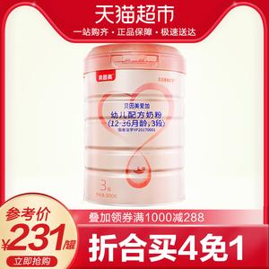 领1元券购买贝因美 爱加奶粉3段幼儿配方奶粉1-3周岁800g