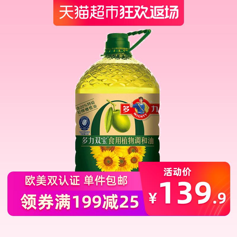 多力 橄榄葵花调和食用油5L 含20%特级初榨橄榄油桶装植物油