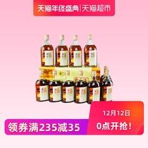 6乌毡帽冻藏冰雕绍兴工艺黄酒清爽花雕酒整箱480ml瓶夏季冰饮