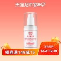 面霜维生素E乳100mlVE身体乳国货护肤品正品补水保湿协和乳液