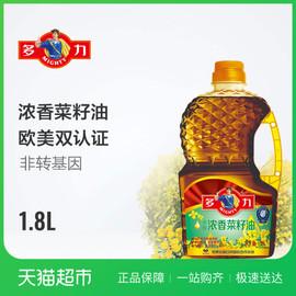 多力小榨浓香菜籽食用油1.8L 非转基因压榨认证升级 新老包装交替图片