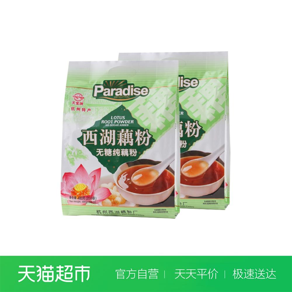 天堂西湖无蔗糖纯藕粉480g*2袋杭州特产冲饮品营养早餐粉羹