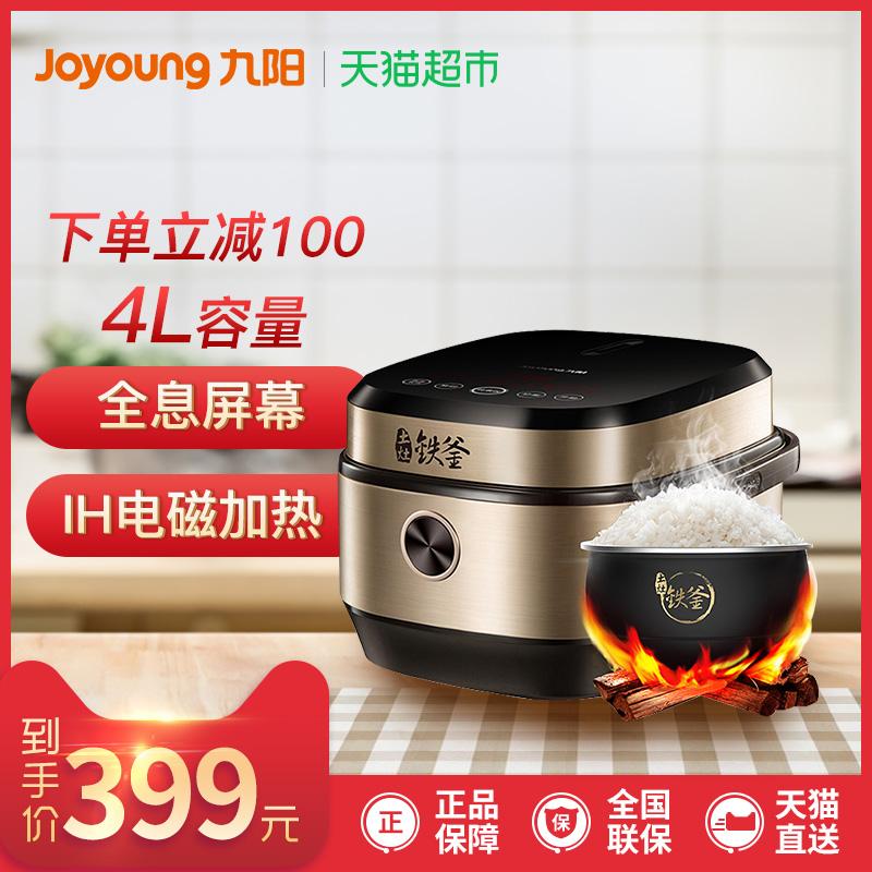 Joyoung/九阳 F-40T801 ih电磁电饭煲4l铁釜智能家用3-4-5-6人