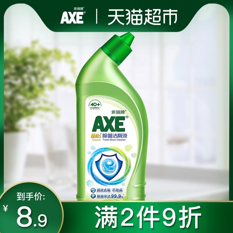 香港AXE斧头牌除菌洁厕液卫浴清洁剂500g强力去垢不刺鼻99.9%除菌