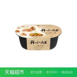 肖战统一开小灶土豆煨牛腩251g/盒 自热米饭便当盒饭方便快餐图片