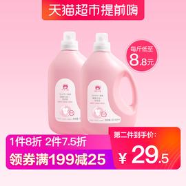 红色小象酵素洗衣液2.5L宝宝专用婴儿新生婴幼儿衣服清洁皂液大瓶图片