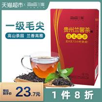 茶叶红茶100g天香九曲红梅杭州龙井正山小种工艺美人罐新茶2018