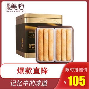 中国香港美心36条礼盒原味鸡蛋卷