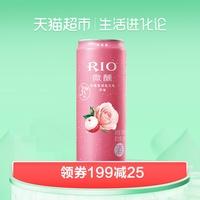 RIO锐澳3度微醺荔枝玫瑰口味330ml/单罐果酒洋酒预调鸡尾酒
