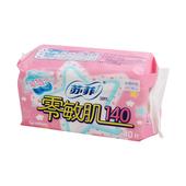 苏菲零敏肌140丝薄护垫无香  40片/包