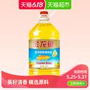 金龙鱼 葵花籽食用植物调和油5L/桶 食用油 人气爆款桶装炒菜清香