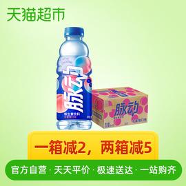 脉动 水蜜桃口味600ml*15瓶/箱 低糖维生素运动功能饮料整箱装图片