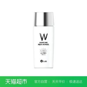 领3元券购买韩国进口wlab / w . lab水光防晒霜