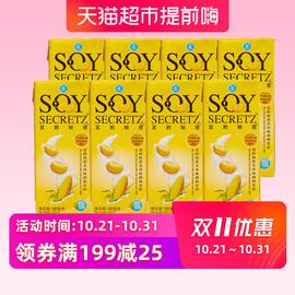 豆的秘密玉米味180ml*8泰国进口达美豆奶营养早餐奶牛奶含乳饮料图片