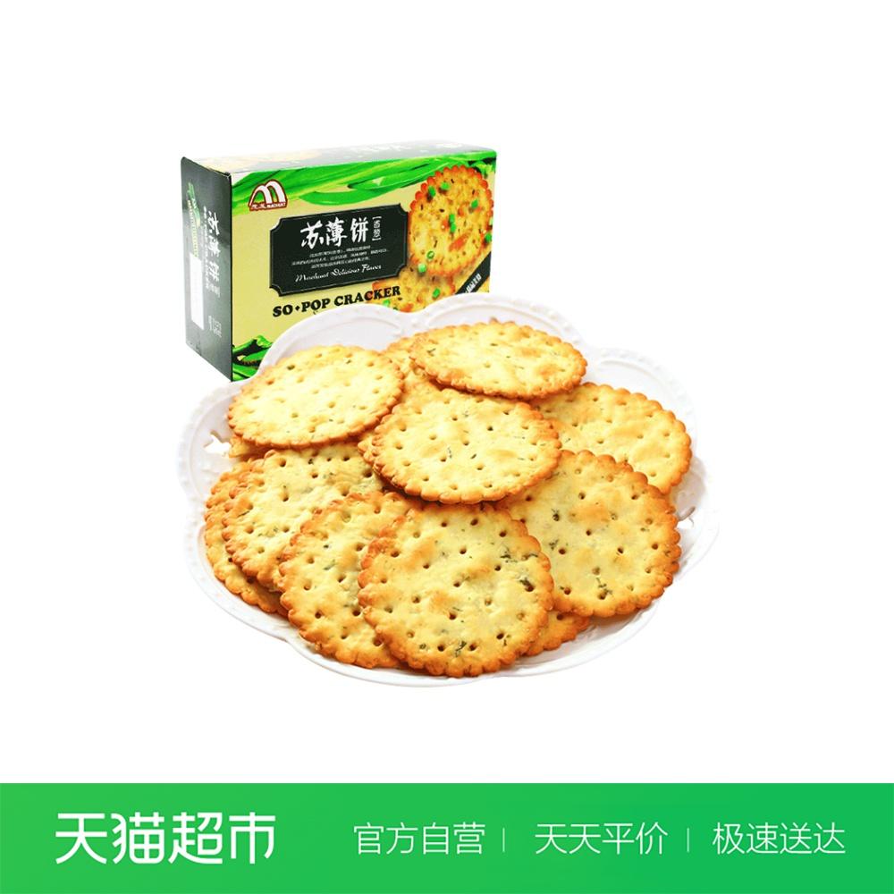 茂发香酥238g营养早餐代餐薄脆饼干券后14.60元