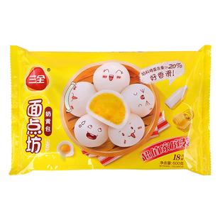 三全奶黄包600克 袋奶香早餐营养加热微波美味经典 传统制作