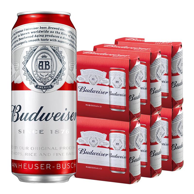 Budweiser/百威啤酒小麦醇正拉罐500ml*18听礼盒装 新老包装交替