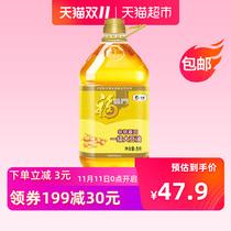 食用油24L非转基因大豆油金谷农场黑龙江省原产地官方旗舰店
