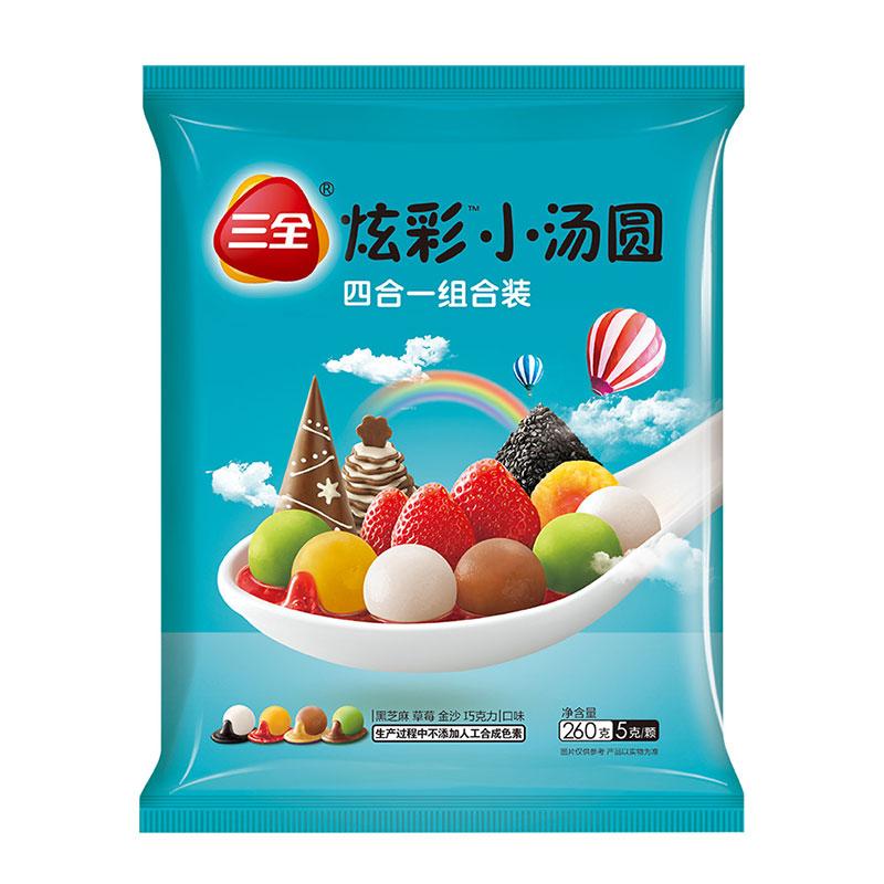 三全炫彩小汤圆黑芝麻草莓.咸蛋黄