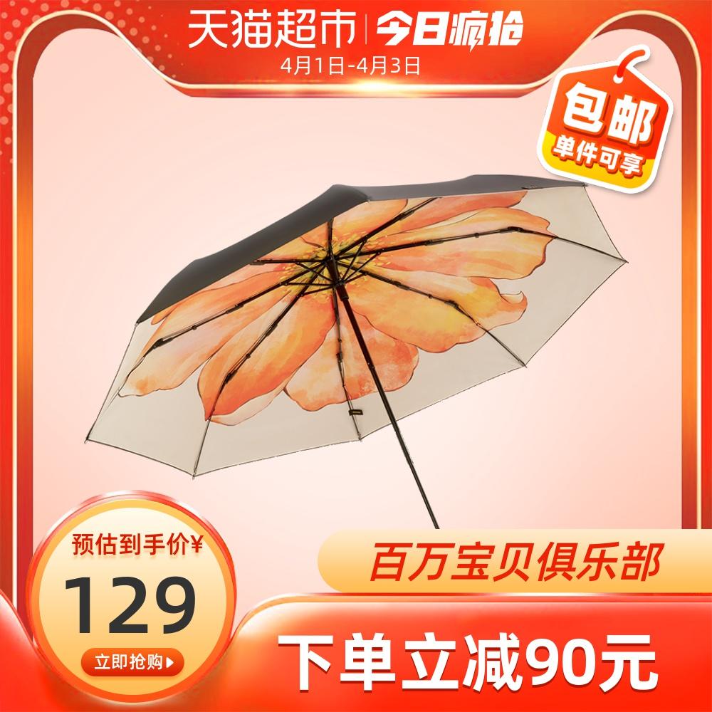 UPF50晴雨两用防晒伞99蕉下双层防晒伞太阳伞遮阳伞防紫外线