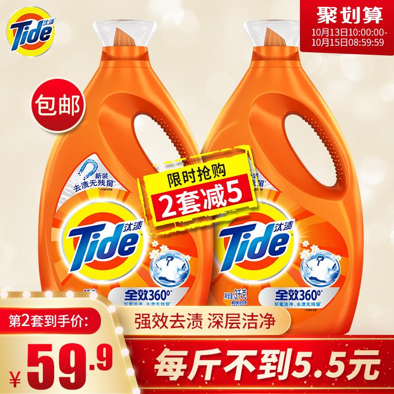 汰渍全效洗衣液家庭装促销组合装3kg*2香味持久机洗正品洗衣护理