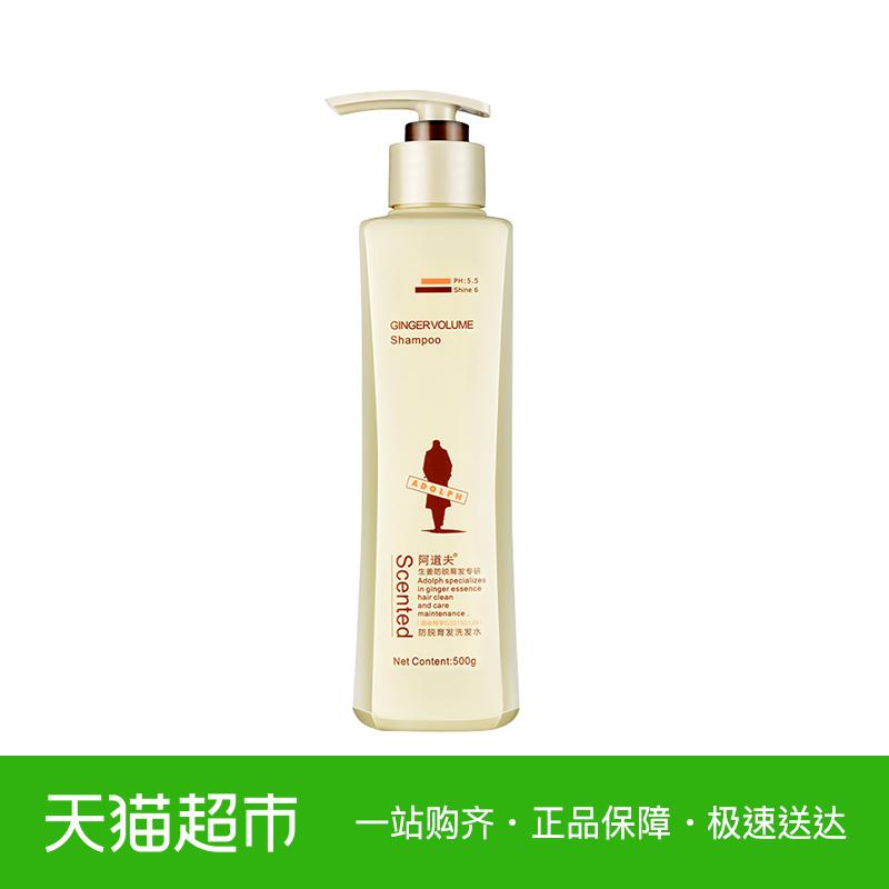 阿道夫生姜防脱育发专研洗发水(防脱育发)500g修护养发