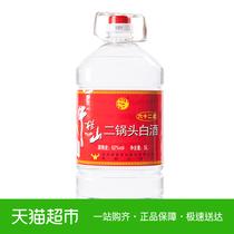 牛栏山二锅头62度大桶装泡要酒5L清香风格国产高度白酒清香型