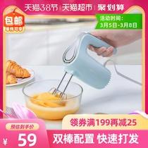 电动打蛋器不锈钢手动搅拌打蛋机家用大功率938ANKS祈和电器KPS