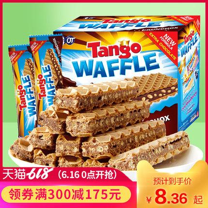 印尼进口Tango咔咔脆巧克力夹心威化饼干160g曲奇休闲网红零食