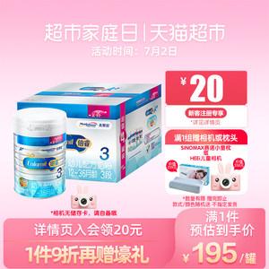【官方】美赞臣荷兰版铂睿婴儿奶粉3段850g*4罐/箱装(1-3岁)