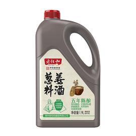 老恒和葱姜料酒(五年陈酿)1.9L/桶
