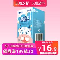 盒装2160g袋干吃片口含内蒙古特产儿童零食小吃1032g伊利牛奶片