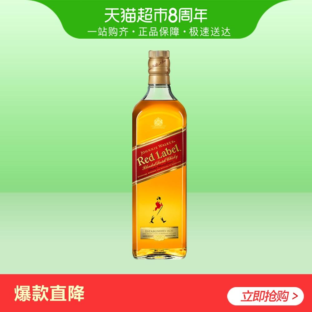 尊尼获加红牌红方威士忌700ml进口洋酒烈酒礼盒聚会派对