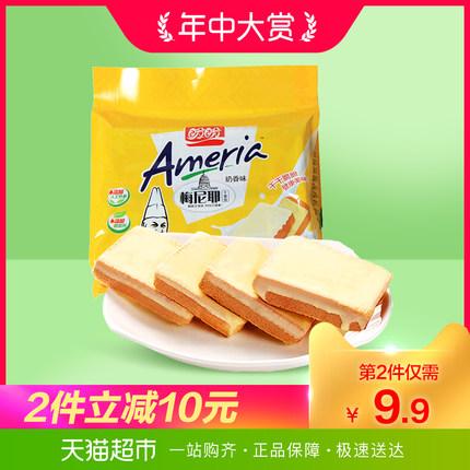第2件9.9盼盼梅尼耶干蛋糕奶香味240g早餐糕点面包饼干休闲零食品